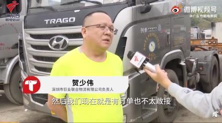 拖车司机月薪两万招不到人 究竟什么原因?