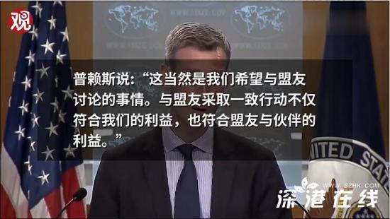 美方:未联合抵制北京冬奥会 到底是怎么回事?