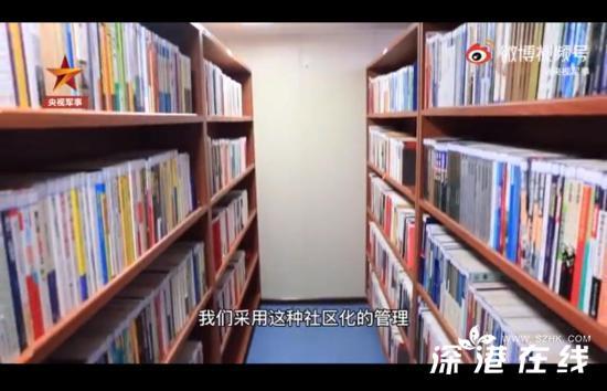 航母山东舰上每天7顿饭 舰上图书馆和超市画面大公开!