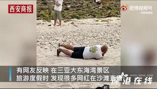 三亚海滩网红扎堆直播 现场什么情况?具体怎么回事?