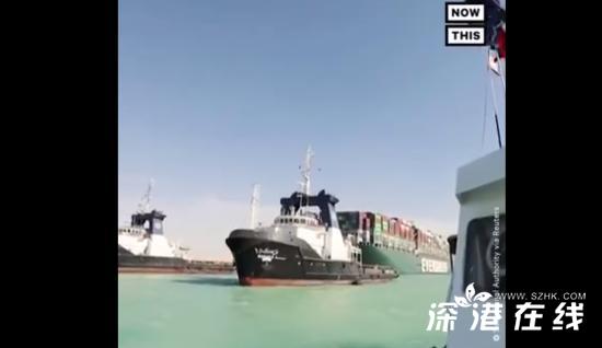 苏伊士运河肇事货轮被索赔10亿美元 究竟谁该为此买单?