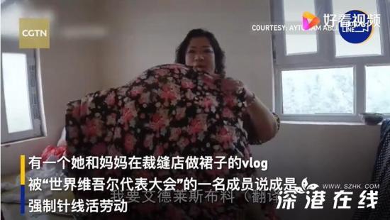 新疆网红怼外媒 她都是怎么说的?具体什么情况?