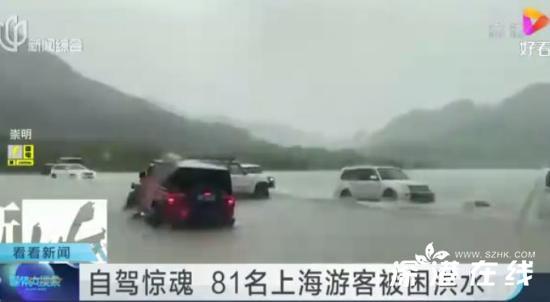 81名游客去探险被困洪水 现场十分惊险!!