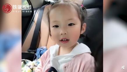 5岁女童跟奶奶串门失联 离奇失踪令人胆战心惊!!