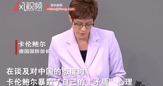 德防长撂狠话西方不当弱者 还称中国迫使弱者就范?