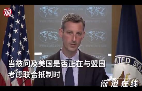 美国参加北京冬奥计划未变 此前美国务院发言令人误会!