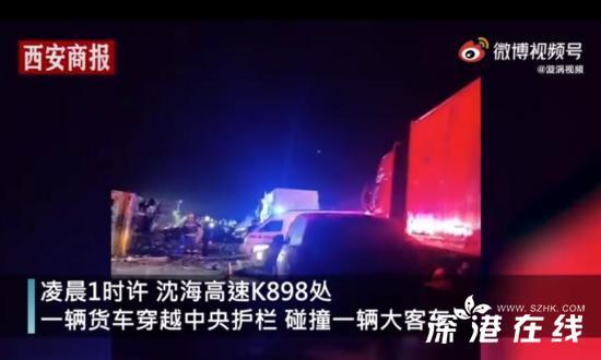 江苏致11死车祸原因查明 肇事司机均无毒驾酒驾