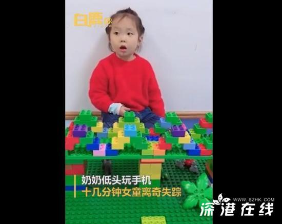 江西5岁女童失踪16天 搜救无果!事发时村中无监控!