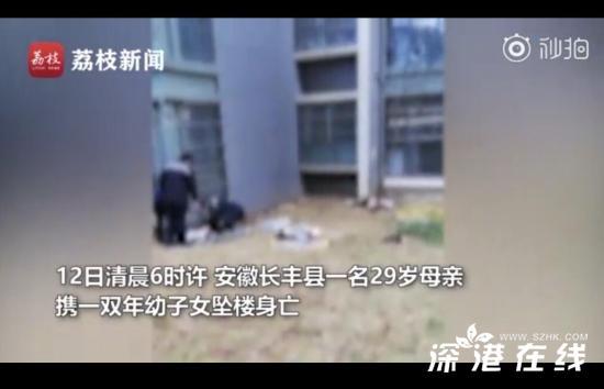 年轻妈妈带两幼子24楼坠下 此前无任何自杀迹象!
