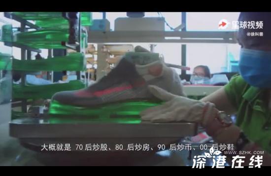 炒鞋或涉多项违法 监管部门将加强市场监控 切勿跟风炒鞋