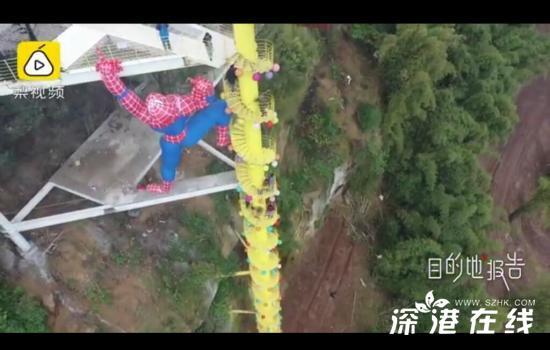 """重庆4500度悬崖旋转楼梯 被称为""""致富天梯"""" 是有何魔力吗?"""
