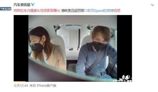 特斯拉车内摄像头视频画面曝光 清晰度远超预期!