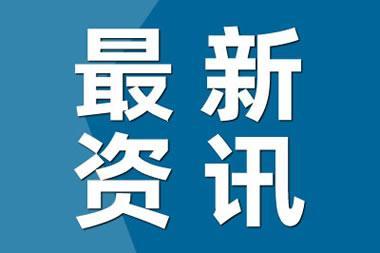 香港将推新版历史教材 鸦片战争部分做出大改!!