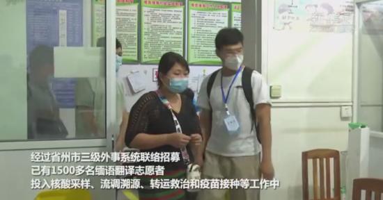 云南新增15例本土确诊 目前防控工作正在有序进行!