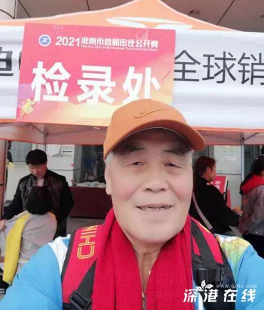 80岁大爷打破5000米亚洲纪录 他的记录是多少?
