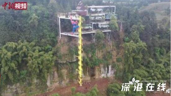 重庆4500度悬崖旋转楼梯 具体是什么样的?