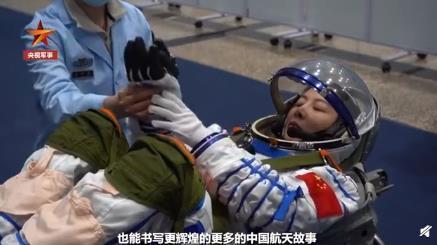3名航天员将上太空驻留3个月 中国航天再次刷新高度!!