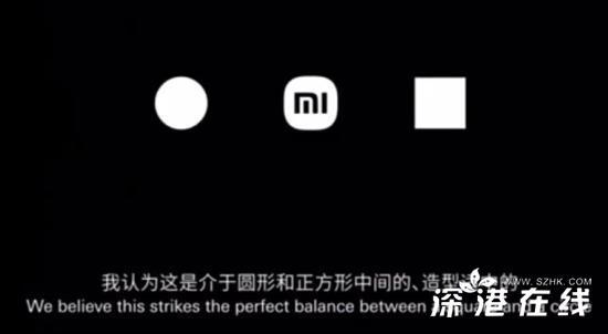 雷军回应小米新logo 称其看着更有高级感?