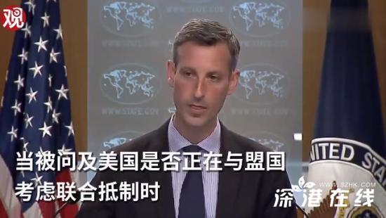 """美方:未联合抵制北京冬奥会 """"抵制北京冬奥""""在西方炸锅!"""