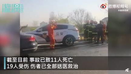 江苏致11死车祸原因:货车轮胎脱落 事件始末回顾!!