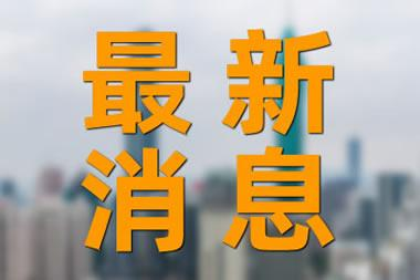 1元学理财被骗近万元 背后内幕曝光!!