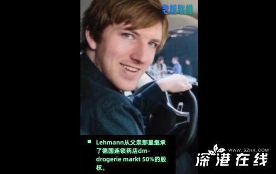 18岁少年成最年轻亿万富豪 拥有德国知名连锁药店股份
