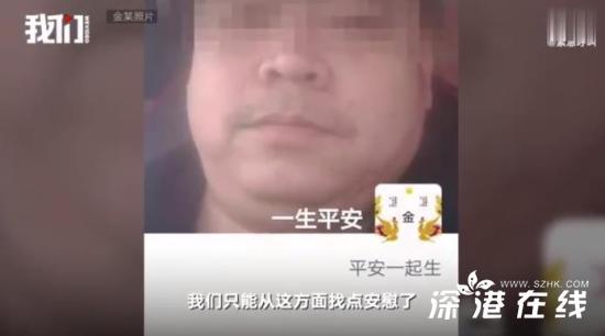 司机被罚服毒自杀儿子发声 他都说了什么?