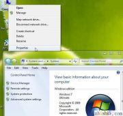 如何正确设置Windows7的虚拟内存