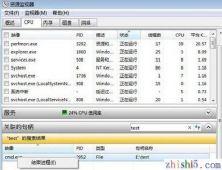 Windows 7文件无法删除,怎么办