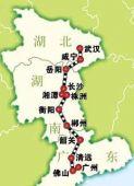 武广铁路客运专线广州始发站在哪里,怎么去