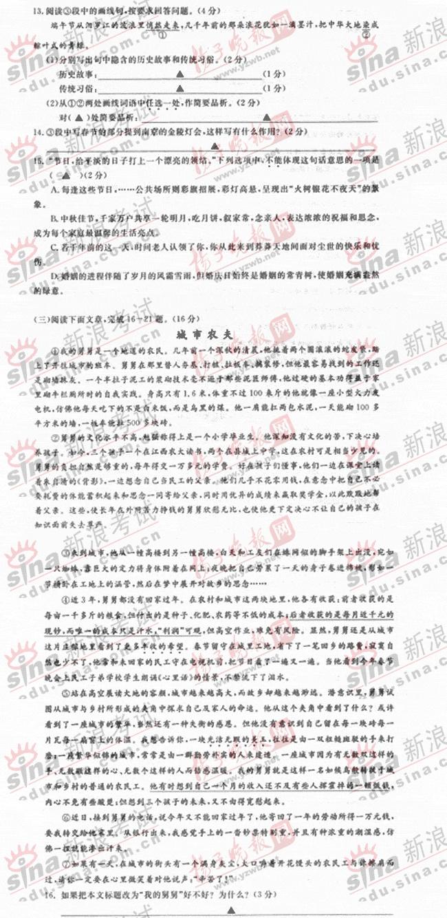 五月思貂裘_城市农夫的阅读答案 - 语文基础知识 - www.zhishi5.com