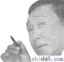 北京黑社会老大照片