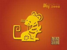 2008年属鼠人的命运 2008年属鼠的运程